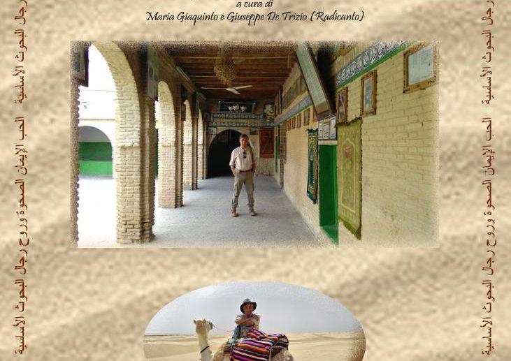 Rotary Club Bari Mediterraneo_Lettere dal Tenere' di Paolo Lopane