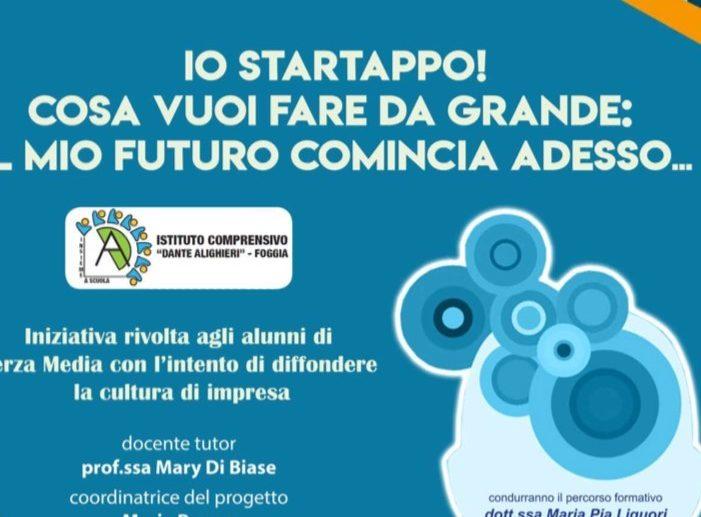 Rotary Club Foggia U. Giordano_NUOVE GENERAZIONI- PROGETTO IMPRENDITORIA