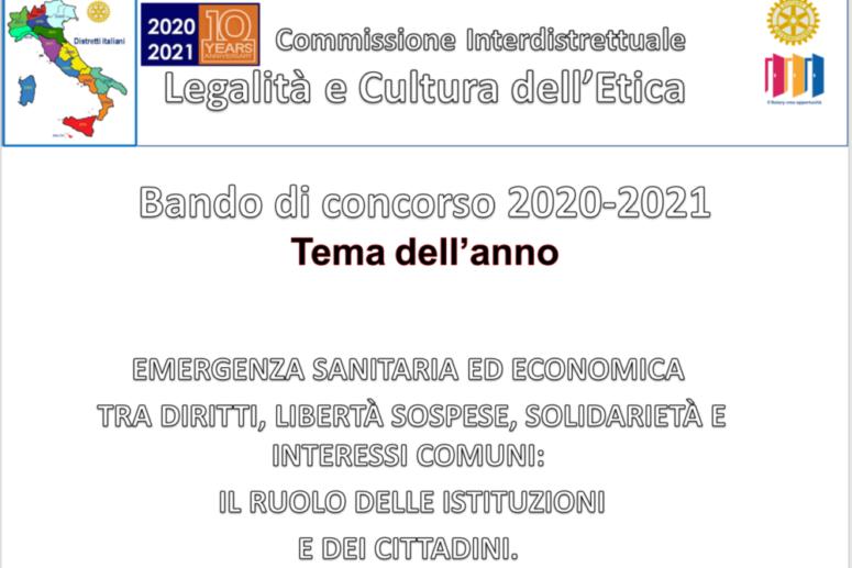 """RITORNA L'AZIONE INTERDISTRETTUALE """"LEGALITÀ E CULTURA DELL'ETICA"""". QUI IL BANDO DEL CONCORSO"""