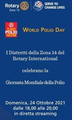 https://www.rotary2120.org/wp-content/uploads/2021/10/World-Polio-Day-300x500.jpg